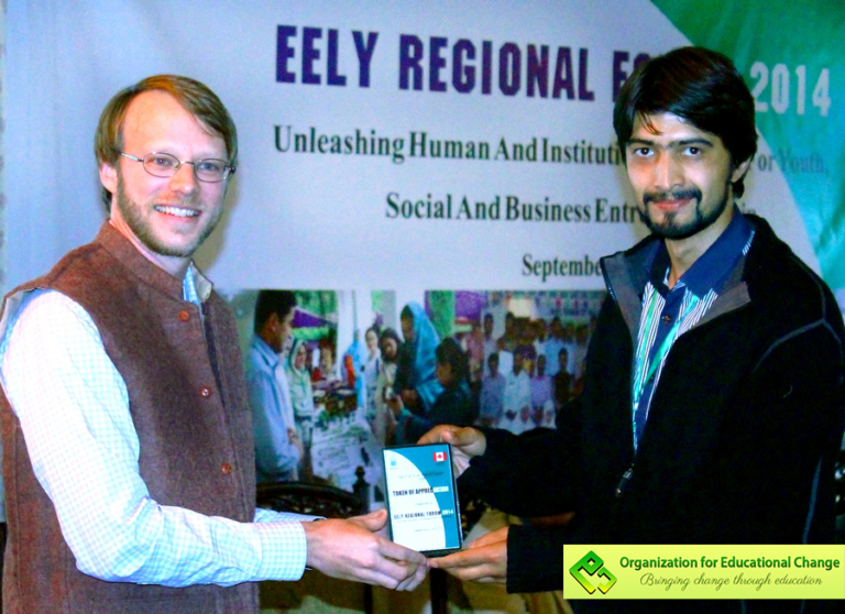 Educure III Receives Best YMCA Winner Award