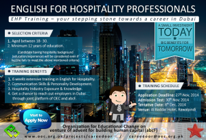 """Organization for Educational Change (OEC) present """"English For Hospitality Professionals"""" training course in association with abc Foundation (abcF)"""
