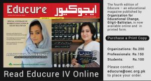 Buy Educure IV Online