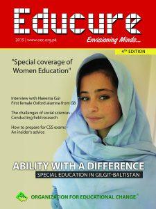 Educure IV Edition