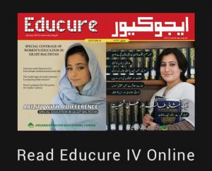 Read Educure IV Online
