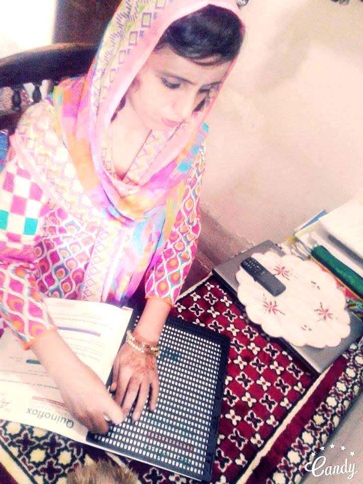 The Heros Within: Samina Ali