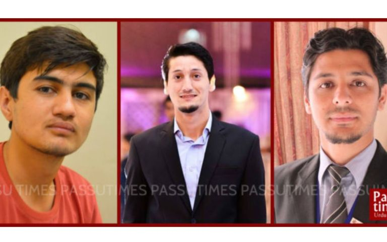 Six candidates from Gilgit-Baltistan clear written test of CSS