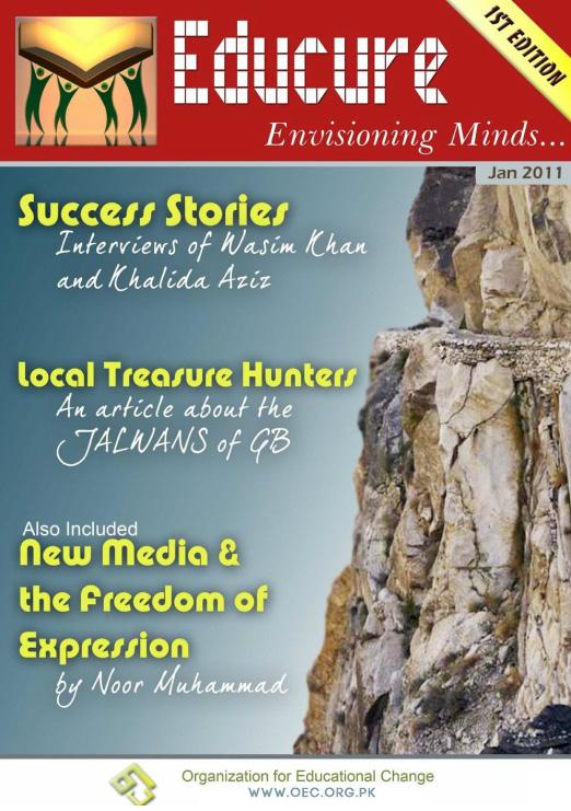 Educure (1st Edition)
